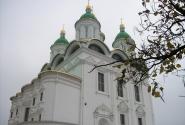 Красавец кремль